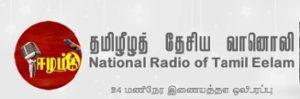 tamil-eelam-fm-live-online