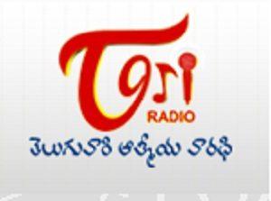 Tori Telugu Radio Live Online