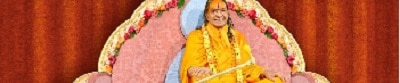 Kripalu Bhakti Radio Live Online