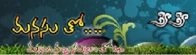 Manasutho Telugu Radio Live Online