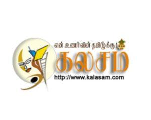 Kalasam FM Tamil Radio Live Online