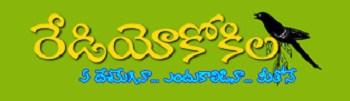 Telugu Kokila Radio Live Online