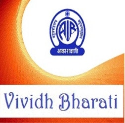 Vividh Bharati Radio Online
