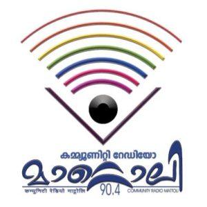 Radio Mattoli Wayanad Live Online