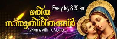 Sehion Radio Malayalam Live Online