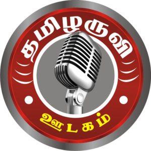 Tamil Aruvi FM Radio Online