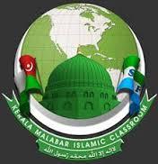 Kerala Malabar Islamic Class Room Radio Online