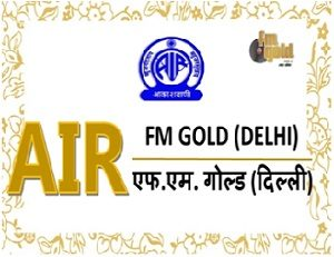 AIR FM Gold Live Streaming Online
