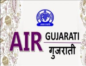 Air Gujarati Online