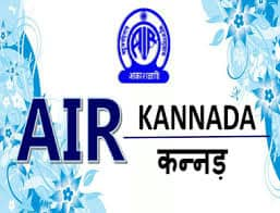 ALL India Radio Bangalore Live Online