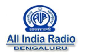 Amruthavarshini FM Live Online - AIR Bengaluru