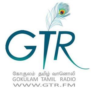 GTR FM Live Online - Gokulam Tamil Radio
