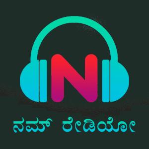 Namm Radio Kannada Live Online