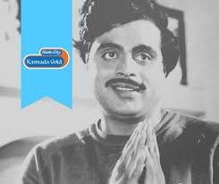 Planet Radio City Kannada Gold Live Online
