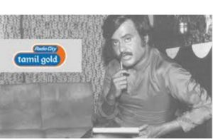 Planet Radio City Tamil Gold Live Online