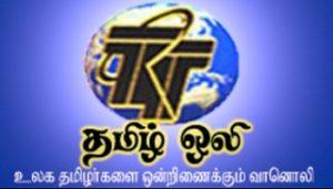 TRT Tamil OLI Radio Live Online