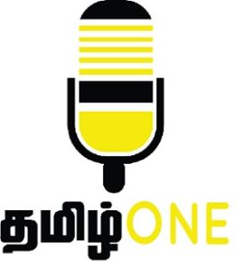 Tamil Radio CH Live Online - Switzerland