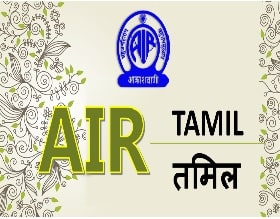 AIR Tamil Live Online