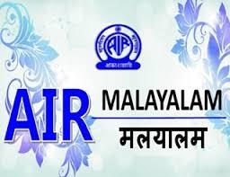 AIR Malayalam Live Online