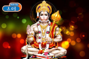 Telugu BHAKTI Radio Live Online