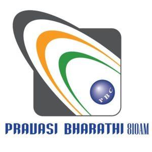 Pravasi Bharathi 810 AM Live Online