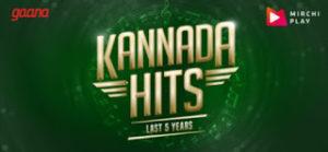 Mirchi Kannada Hits Online